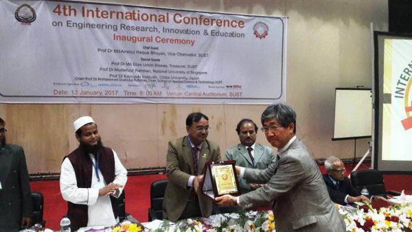 শাবিপ্রবিতে চলছে তিন দিনব্যাপী আন্তর্জাতিক সম্মেলন