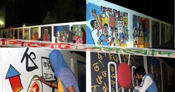 সিলেট নগরীর দেয়ালে ভাষা আন্দোলনের পটভূমি