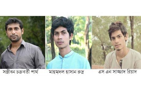 শাবি ছাত্রলীগ সভাপতি'সহ ৩ জনের বিরুদ্ধে যৌন হয়রানির প্রমাণ মিলেছে