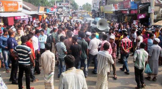 জৈন্তাপুর থানার ওসি প্রত্যাহারে ৭২ ঘন্টার আল্টিমেটাম