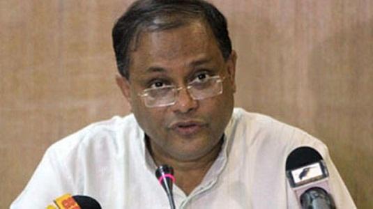খালেদা জিয়ার 'চেয়ারপারসন' পদ হারিয়ে যাবে : হাসান মাহমুদ