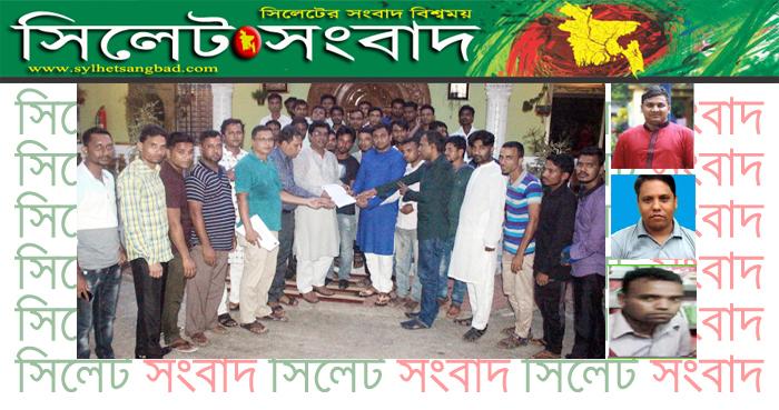 জালালাবাদ থানা স্বেচ্ছাসেবকদলের কমিটি অনুমোদন