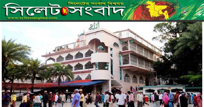 আজ থেক ১৩ আগস্ট বন্ধ থাকবে আম্বরখানা-চৌহাট্টা সড়েক যান চলাচল