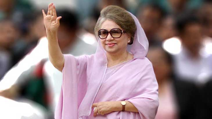 বেগম খালেদা জিয়ার ডান চোখে সফল অস্ত্রোপচার : দোয়া কামনা
