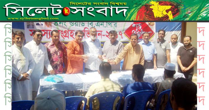 সরকারকে সুষ্ঠু নির্বাচন দিতে বাধ্য করবে বিএনপি : নাছিম হোসাইন