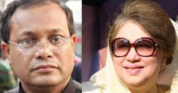 খালেদা জিয়া রাজনৈতিক দৈন্যদশায় ভূগছেন : হাছান মাহমুদ