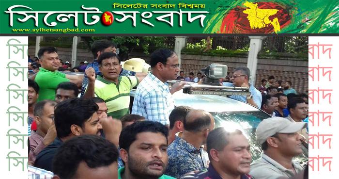 বেগম খালেদা জিয়ার হাজিরায় রাজপথ প্রকম্পিত করল যুবদল