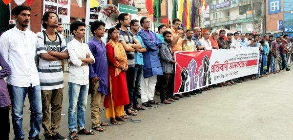 শাবি'র নাট্যকর্মীর উপর হামলার প্রতিবাদে মানববন্ধন