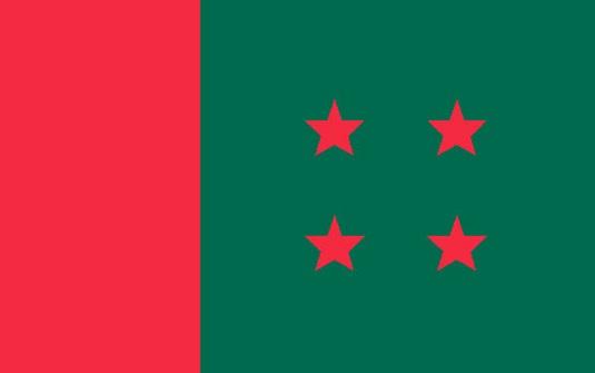 কংগ্রেসের আমন্ত্রণে আজ ভারত যাচ্ছে আ,লীগের প্রতিনিধি দল