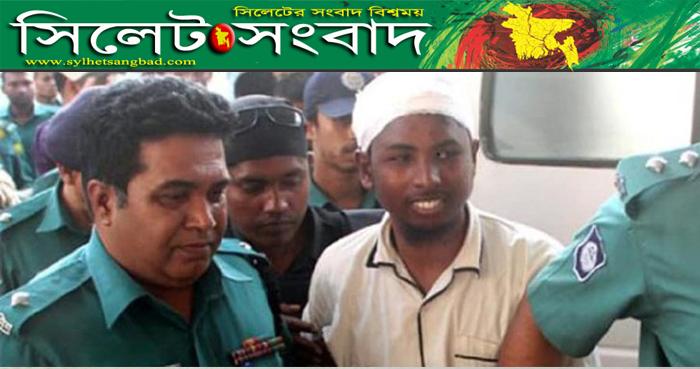 অধ্যাপক জাফর ইকবালের উপর হামলাকারী ফয়জুলের স্বীকারোক্তি আদালতে