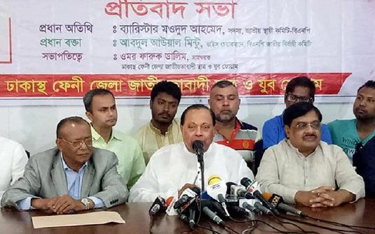 'চেয়ারপারসন বেগম খালেদা জিয়ার স্বাস্থ্যের অবনতি হলে সব দায় সরকারের'