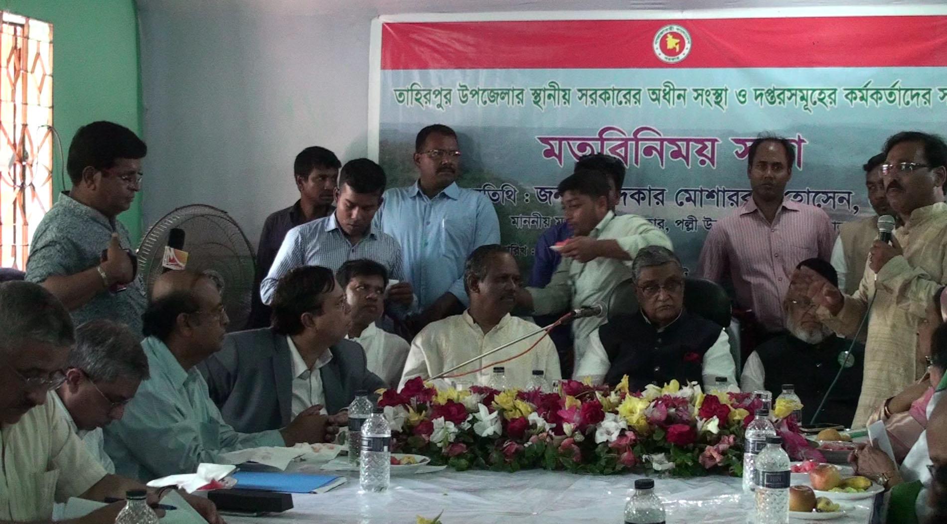 খালেদা জিয়াকে সরকার আটকে রাখেনি : সুনামগঞ্জে এলজিআরডি মন্ত্রী