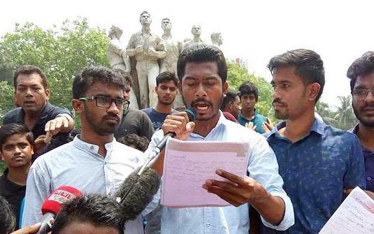 ২৪ ঘণ্টার আল্টিমেটাম, কঠোর আন্দোলনের হুঁশিয়ারি শিক্ষার্থীদের