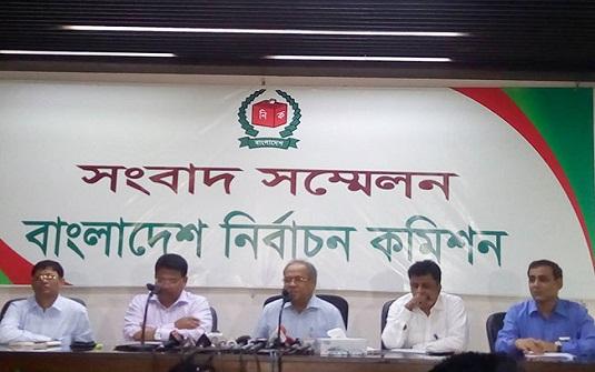 জাতীয় সংসদ নির্বাচনের তফসিল অক্টোবরে ঘোষণা করা হবে : ইসি
