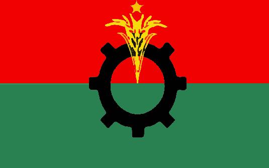 বিকালে রোহিঙ্গা প্রত্যাবাসন নিয়ে বিএনপির সেমিনার