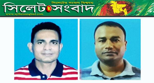 সুনামগঞ্জ জেলা স্বেচ্ছাসেবক দলের নতুন কমিটি গঠন