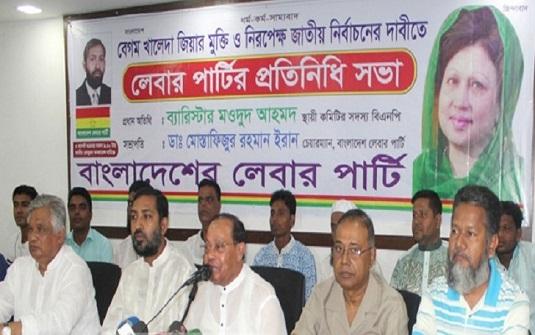 অপেক্ষা করুন গণবিস্ফোরণ ঘটবে : ব্যারিস্টার মওদুদ আহমদ