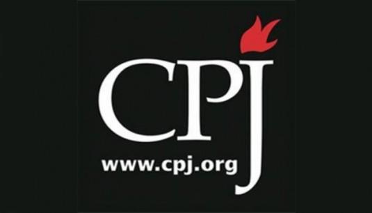 ডিজিটাল নিরাপত্তা আইনে স্বাক্ষর না করে সংসদে ফেরত পাঠান : রাষ্ট্রপতিকে সিপিজে