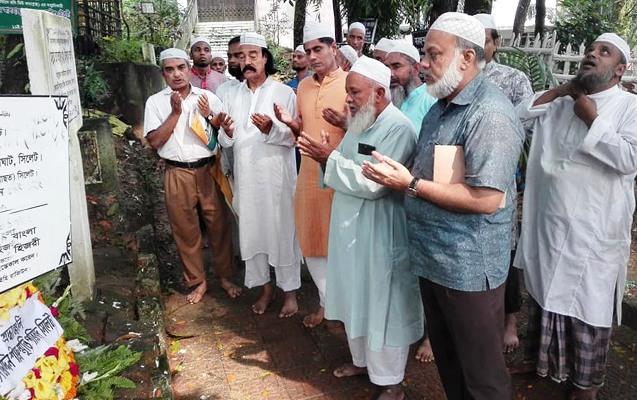 মহিউদ্দিন শিরু'র নবম মৃত্যুবার্ষিকী পালিত