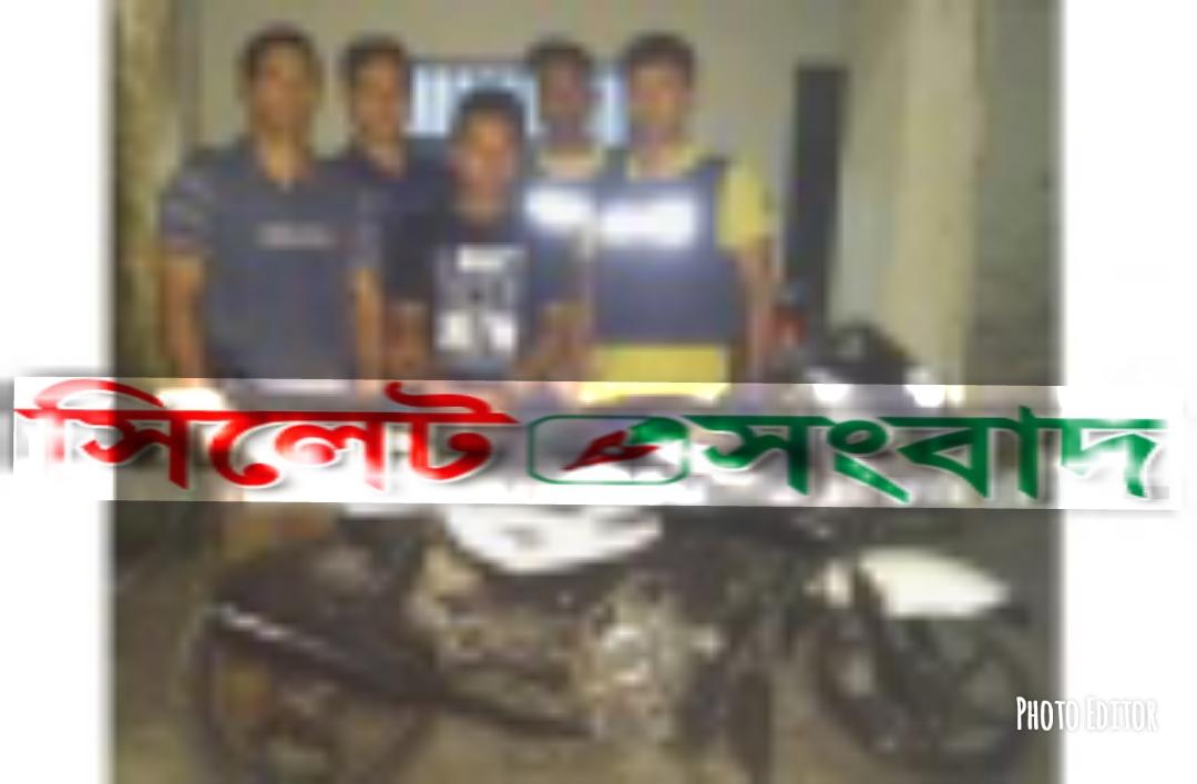 ফেঞ্জুগঞ্জে মোটর সাইকেলসহ চোর আটক