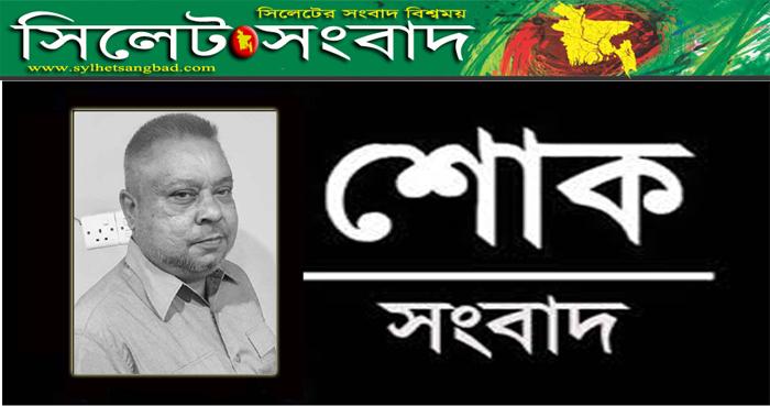 প্রবীণ নাট্যজন জহির খান লায়েক আর নেই : রোববার বাদ যোহর জানাযা