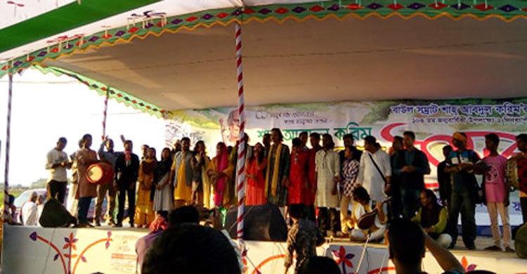 দিরাইয়ে শাহ আবদুল করিম লোক উৎসব