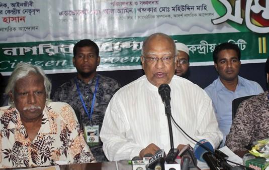অধ্যক্ষ সিরাজ উদ দৌলা ওলামা লীগ নেতা : মোশাররফ