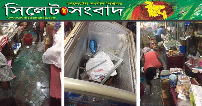 জিন্দাবাজারে বদরুজ্জামান সেলিমের দোকানে হামলা : মহানগর বিএনপি'র নিন্দা
