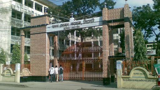 মদন মোহন কলেজে ছাত্রলীগের হাতে দুই শিক্ষক লাঞ্চিত