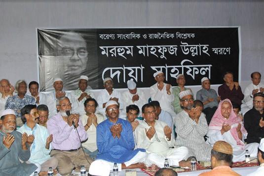 মাহফুজ উল্লাহ সারা জীবন নীতি-আদর্শের জন্য সংগ্রাম করেছেন কিন্তু কোনো আত্মসমর্পণ করেননি