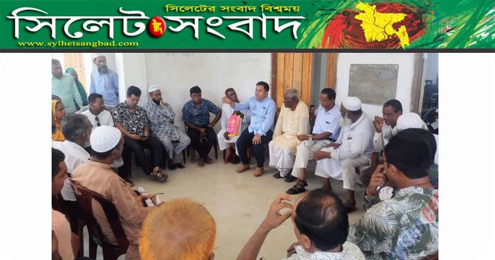 খাদিমপাড়া ইউনিয়ন পরিষদ কার্যালয়ে হামলার প্রতিবাদে সভা শনিবার