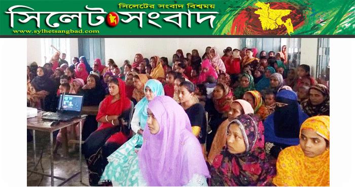 ছেলেধরা গুজব প্রতিরোধে কায়েস্থঘাট সরকারি প্রাথমিক বিদ্যালয়ে মা সমাবেশ