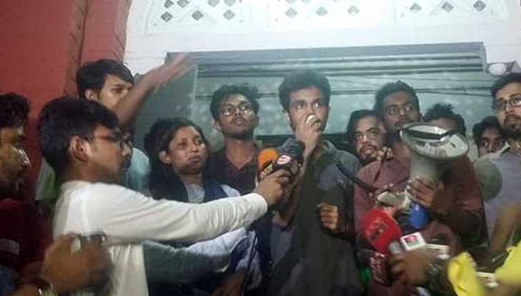 বুয়েট শিক্ষার্থী ফাহাদ হত্যা : আজকের আন্দোলন স্থগিত, কাল নতুন সিদ্ধান্ত