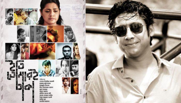 ওরা ১১ জন বাংলা চলচ্চিত্রের ইতিহাস বদলে দিবে : রওনক
