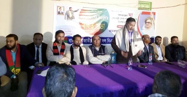 খালেদা জিয়া ও তারেক রহমানের জনপ্রিয়তাকে সরকার ভয় পায় : কামরুল হুদা জায়গীরদার