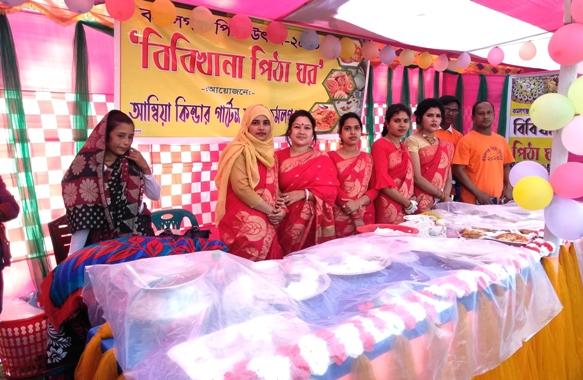 কমলগঞ্জে দিনব্যাপী পিঠা উৎসব অনুষ্ঠিত