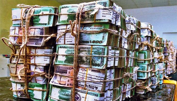 সরকার ১১ বছরে ব্যাংক থেকে নিয়েছে ১৩ লাখ ২৭ হাজার কোটি টাকা