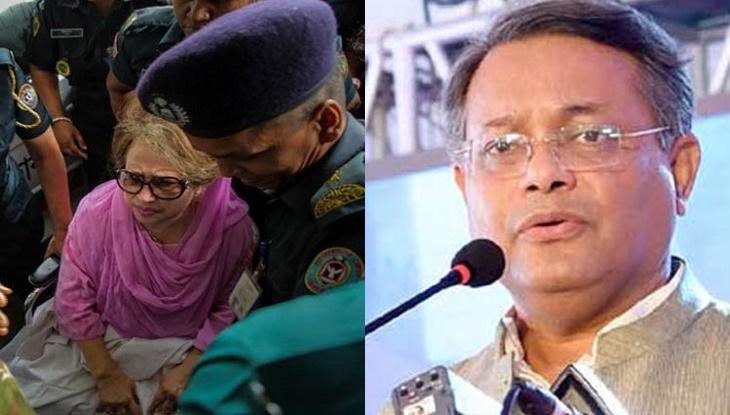 খালেদা জিয়া'কে সর্বোচ্চ চিকিৎসাসেবা দেওয়া হচ্ছে : তথ্যমন্ত্রী
