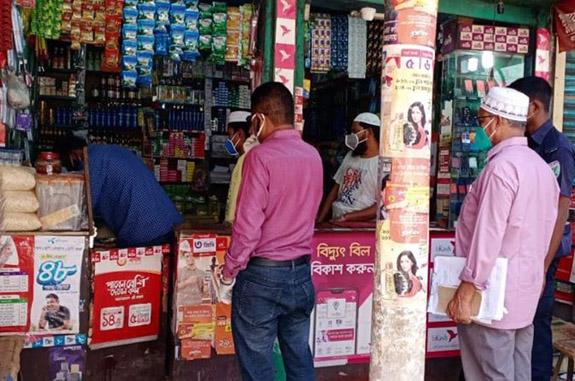 কোম্পানীগঞ্জ উপজেলা : বিনা কারণে বের হলেই জরিমানা