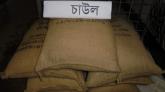 কমলগঞ্জে ২১০ কেজি সরকারি চালসহ পিতা-পুত্র গ্রেফতার
