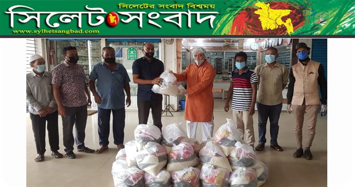 'মুহুরি' জনগোষ্ঠির পাশে বিএনপি নেতা এমদাদ চৌধুরী