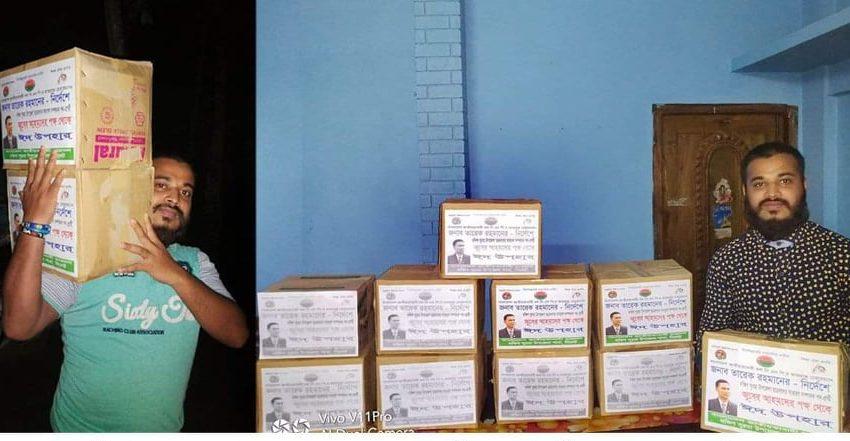 দক্ষিণ সুরমায় ছাত্রদল নেতা জুবের আহমদের ঈদ উপহার বিতরণ