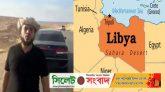 ২৬ বাংলাদেশি হত্যার অভিযুক্ত 'খালেদ-আল-মিশাই' ড্রোন হামলায় নিহত