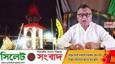 কামরান চত্বর' নামকরণের সিদ্ধান্ত হয়নি : মেয়র আরিফ