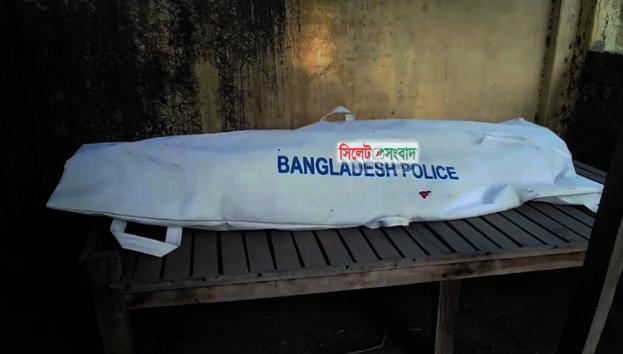 সুনামগঞ্জ : পাটলী ইউনিয়নে হাওর থেকে এক বৃদ্ধার লাশ উদ্ধার