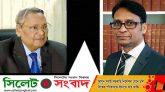 এমাজউদ্দীন স্যার'কে শ্রদ্ধাভরে মনে রাখবে বাংলাদেশ : ব্যারিস্টার সালাম
