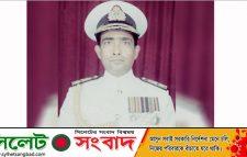 নিভৃতচারী দেশপ্রেমিক রিয়ার এডমিরাল মাহবুব আলী খান