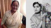 অভিনেত্রী মিনু মমতাজের ইন্তেকাল