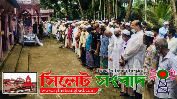 জগন্নাথপুরের ব্যবসায়ী মির্জা রফিকুল বারীর ইন্তেকাল, দাফন সম্পন্ন