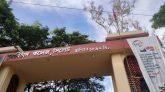 সন্ত্রাসী ও গডফাদার মুক্ত টিলাগড় গড়তে এম সি কলেজের প্রধান ফটকে লাল নিশান উড্ডয়ন